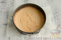 Фото приготовления рецепта: Миндальный пирог - шаг №10