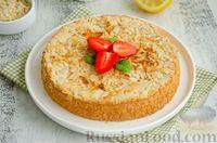 Фото приготовления рецепта: Миндальный пирог - шаг №11