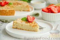 Фото приготовления рецепта: Миндальный пирог - шаг №12