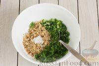 Фото приготовления рецепта: Закуска из кабачков с ореховой заправкой - шаг №3