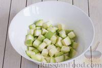Фото приготовления рецепта: Закуска из кабачков с ореховой заправкой - шаг №5