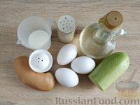Фото приготовления рецепта: Омлет с кабачком и колбасой (в духовке) - шаг №1