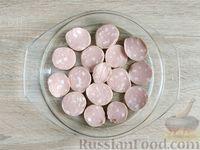 Фото приготовления рецепта: Омлет с кабачком и колбасой (в духовке) - шаг №9