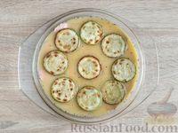 Фото приготовления рецепта: Омлет с кабачком и колбасой (в духовке) - шаг №11