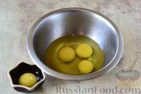 """Фото приготовления рецепта: Сдобные булочки """"Шишки"""" - шаг №4"""