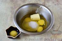 """Фото приготовления рецепта: Сдобные булочки """"Шишки"""" - шаг №5"""