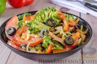 Фото приготовления рецепта: Салат из брокколи и помидоров, с перцем, маслинами и песто - шаг №11