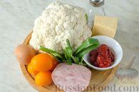 Фото приготовления рецепта: Пицца на корже из цветной капусты - шаг №1