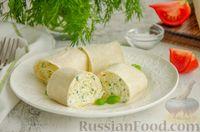 Фото к рецепту: Рулет из лаваша с сыром, творогом и зеленью