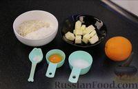 Фото приготовления рецепта: Открытый песочный пирог с ягодами - шаг №1