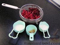 Фото приготовления рецепта: Открытый песочный пирог с ягодами - шаг №10
