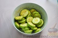 Фото приготовления рецепта: Кабачки, запечённые с сыром - шаг №3