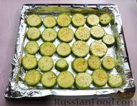 Фото приготовления рецепта: Кабачки, запечённые с сыром - шаг №4