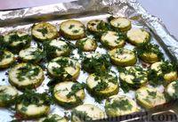 Фото приготовления рецепта: Кабачки, запечённые с сыром - шаг №8