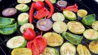 Фото приготовления рецепта: Овощи гриль с пряными травами - шаг №11
