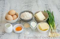 Фото приготовления рецепта: Открытый пирог с сыром и варёными яйцами - шаг №1