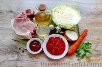 Фото приготовления рецепта: Молодая капуста, тушенная со свининой - шаг №1