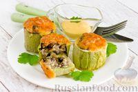 Фото к рецепту: Грибной жюльен в кабачках