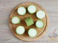 Фото приготовления рецепта: Грибной жюльен в кабачках - шаг №2