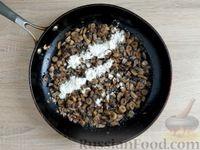 Фото приготовления рецепта: Грибной жюльен в кабачках - шаг №9