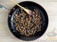 Фото приготовления рецепта: Грибной жюльен в кабачках - шаг №10