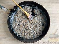 Фото приготовления рецепта: Грибной жюльен в кабачках - шаг №12