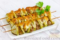 Фото к рецепту: Мясные тефтели, запечённые с кабачком, на шпажках