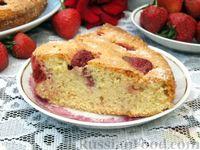 Фото к рецепту: Пирог на кефире, с клубникой