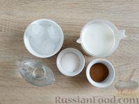 Фото приготовления рецепта: Взбитый кофе с молоком - шаг №1