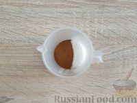 Фото приготовления рецепта: Взбитый кофе с молоком - шаг №2