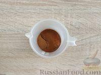 Фото приготовления рецепта: Взбитый кофе с молоком - шаг №3