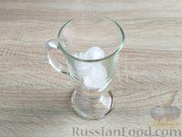 Фото приготовления рецепта: Взбитый кофе с молоком - шаг №5