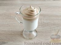 Фото приготовления рецепта: Взбитый кофе с молоком - шаг №7