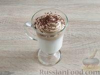 Фото приготовления рецепта: Взбитый кофе с молоком - шаг №8