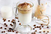 Фото приготовления рецепта: Взбитый кофе с молоком - шаг №10