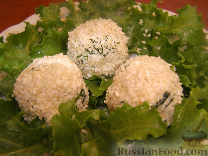 рецепты закускок шариков с оливками
