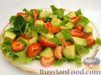 Фото к рецепту: Фруктовый салат из клубники и авокадо