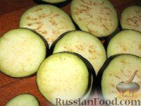 """Фото приготовления рецепта: Закуска из баклажанов """"Павлиний хвост"""" - шаг №2"""