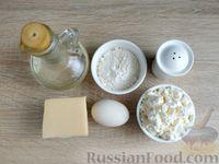 Фото приготовления рецепта: Ленивый творожный хачапури по-аджарски (на сковороде) - шаг №1