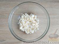 Фото приготовления рецепта: Ленивый творожный хачапури по-аджарски (на сковороде) - шаг №2