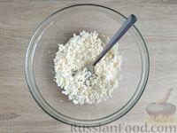 Фото приготовления рецепта: Ленивый творожный хачапури по-аджарски (на сковороде) - шаг №3