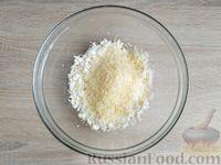 Фото приготовления рецепта: Ленивый творожный хачапури по-аджарски (на сковороде) - шаг №4
