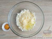Фото приготовления рецепта: Ленивый творожный хачапури по-аджарски (на сковороде) - шаг №5
