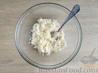 Фото приготовления рецепта: Ленивый творожный хачапури по-аджарски (на сковороде) - шаг №6