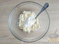 Фото приготовления рецепта: Ленивый творожный хачапури по-аджарски (на сковороде) - шаг №7
