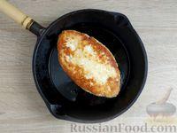 Фото приготовления рецепта: Ленивый творожный хачапури по-аджарски (на сковороде) - шаг №11