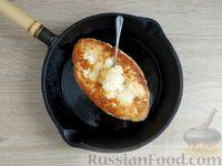 Фото приготовления рецепта: Ленивый творожный хачапури по-аджарски (на сковороде) - шаг №12
