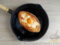 Фото приготовления рецепта: Ленивый творожный хачапури по-аджарски (на сковороде) - шаг №13