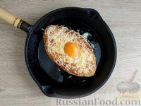 Фото приготовления рецепта: Ленивый творожный хачапури по-аджарски (на сковороде) - шаг №14