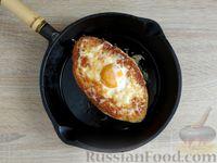 Фото приготовления рецепта: Ленивый творожный хачапури по-аджарски (на сковороде) - шаг №15
